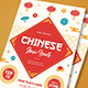 Chinese New Year Celebrate & Sale Flyer Template - GraphicRiver Item for Sale
