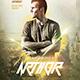 Guest Artist DJ Flyer - GraphicRiver Item for Sale