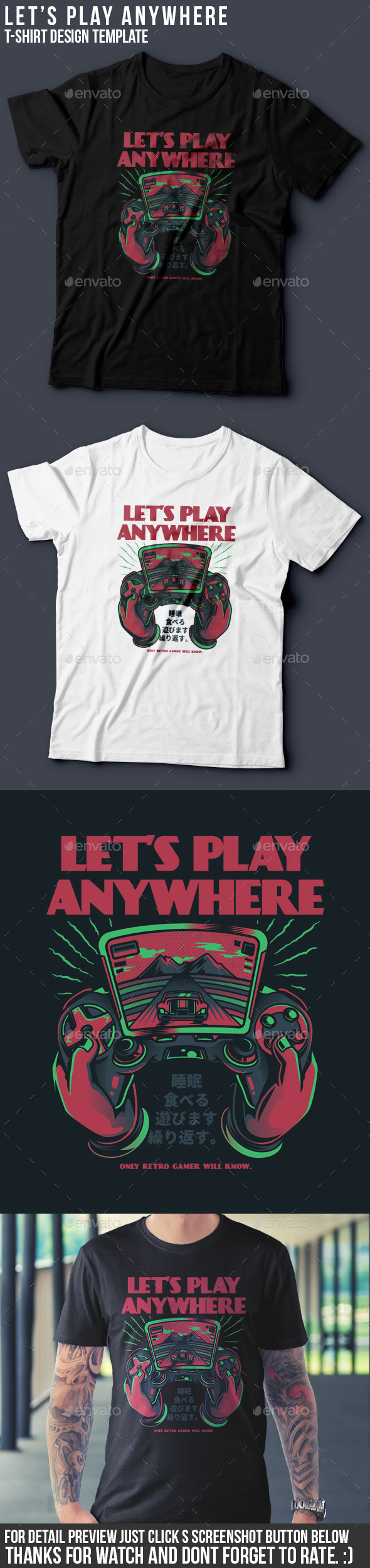 Lets Play Anywhere T-Shirt Design - Sports & Teams T-Shirts