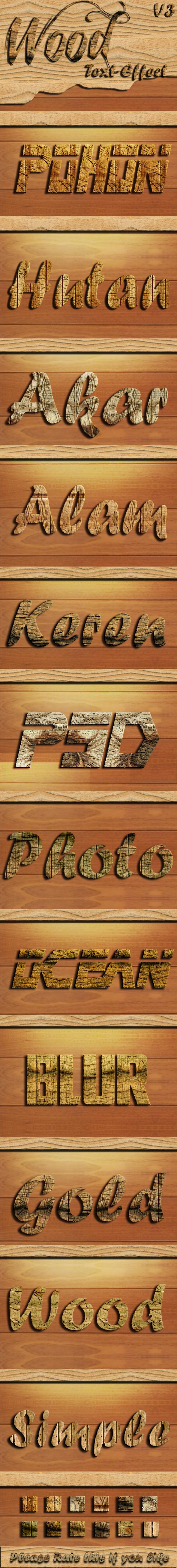 Wood Style V3 - Styles Photoshop