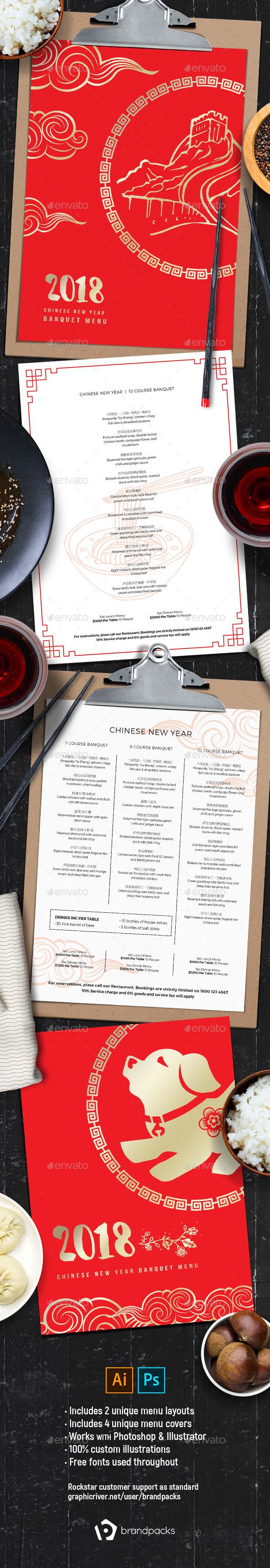 Chinese Menu Template - Food Menus Print Templates