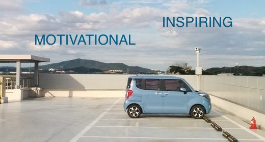 INSPIRING MOTIVATIONAL