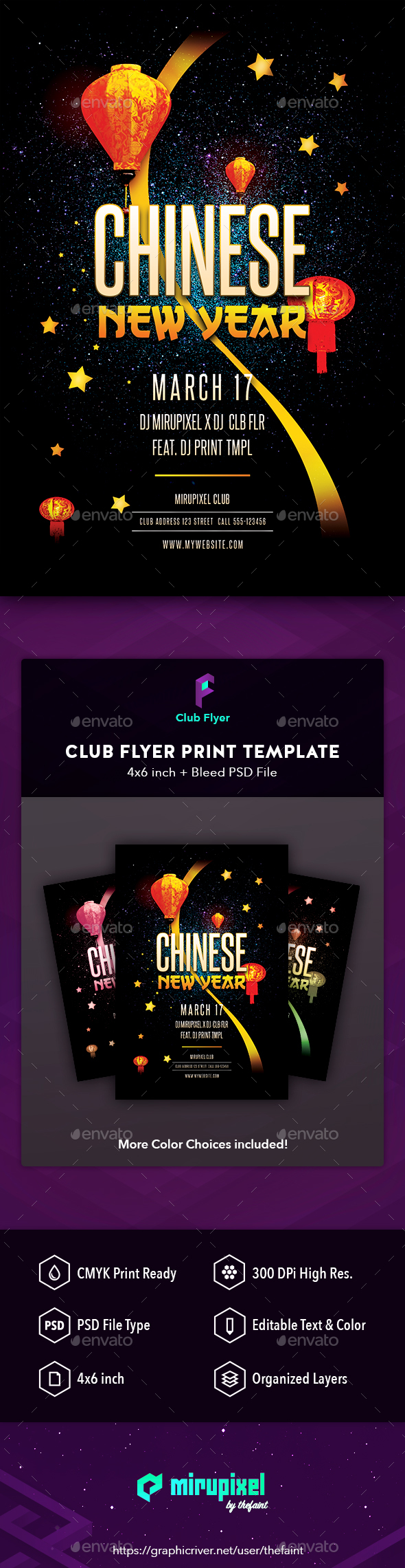 Club Flyer: Chinese New Year Lantern - Clubs & Parties Events