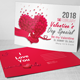 Valentine Event Post Card - GraphicRiver Item for Sale