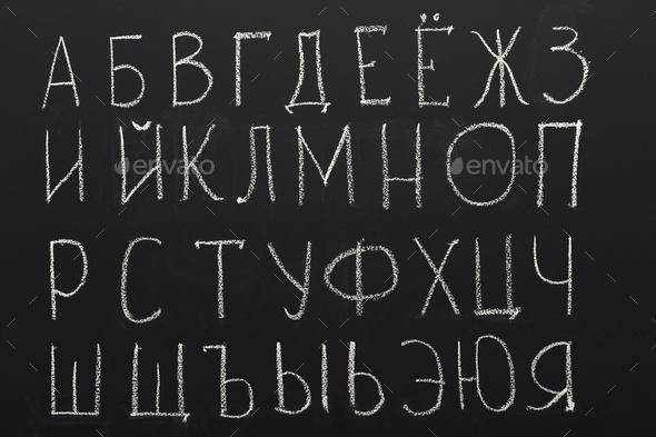 Cyrillic alphabet on black chalkboard - Stock Photo - Images