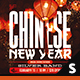 Chinese New Year Facebook Cover - GraphicRiver Item for Sale