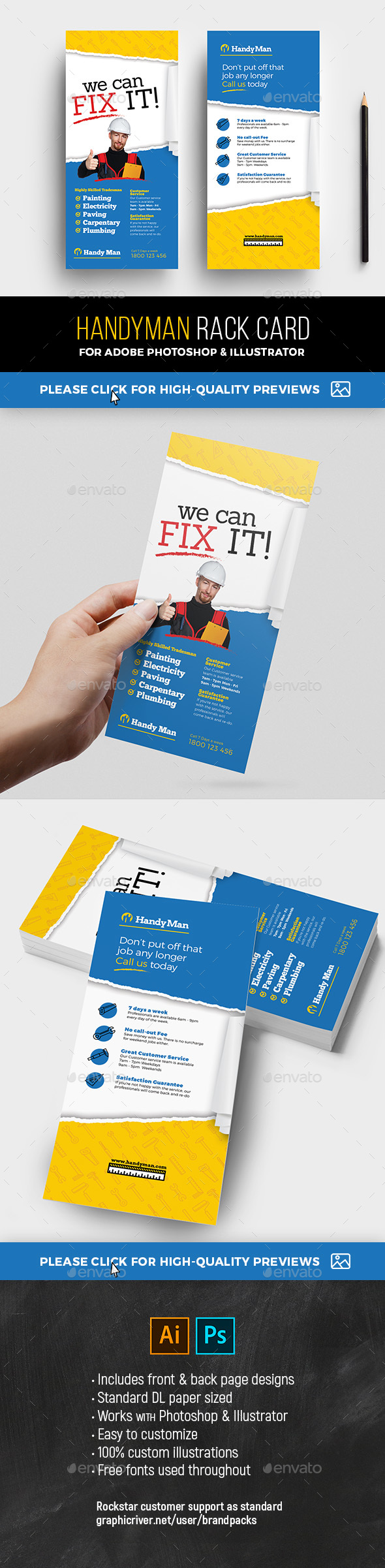 DL Handyman Rack Card Template - Commerce Flyers