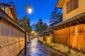 Samurai District of Kanazawa, Japan - PhotoDune Item for Sale