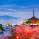 Miyajima, Hiroshima in Spring - PhotoDune Item for Sale