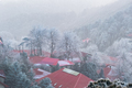 beautiful mount lushan in winter - PhotoDune Item for Sale