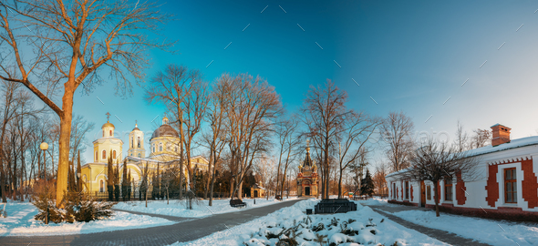 Gomel, Belarus. Panorama With Landmarks Is Peter And Paul Cathed - Stock Photo - Images