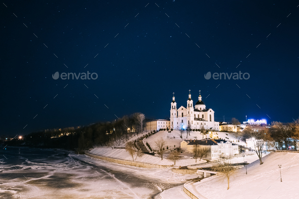 Vitebsk, Belarus. Famous Landmark Is Assumption Cathedral Church - Stock Photo - Images