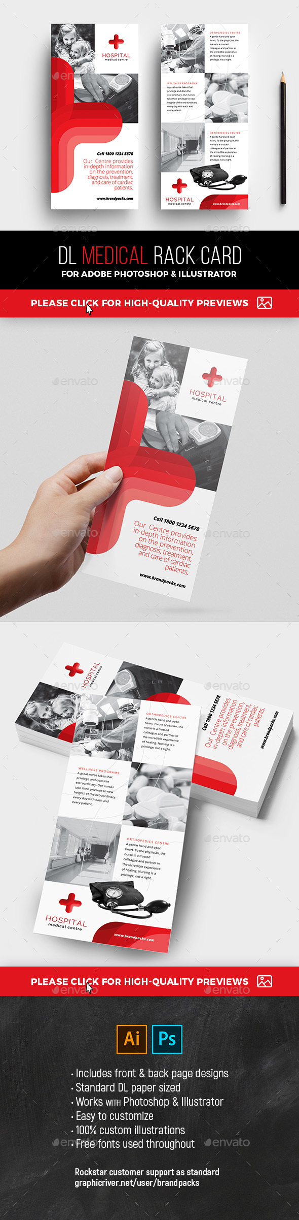 DL Medical Rack Card Template - Corporate Flyers