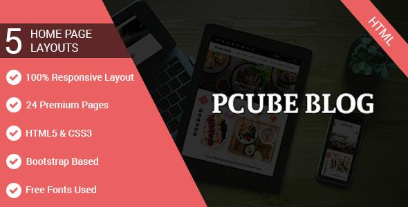 P Cube Blog