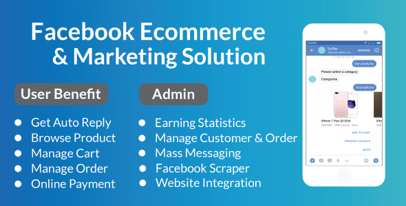 CodeCanyon Facebook E-Commerce and Marketing Solution 21207765