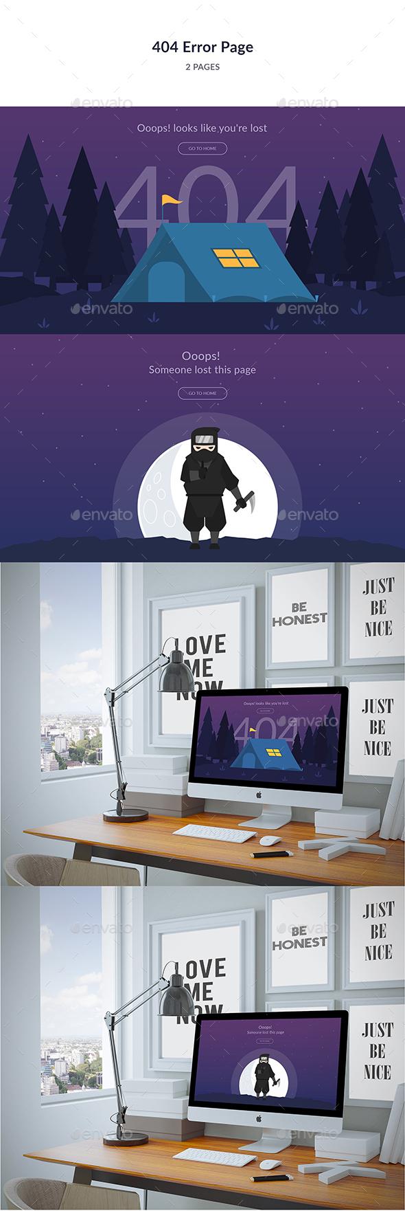 404 Error Page - 404 Pages Web Elements