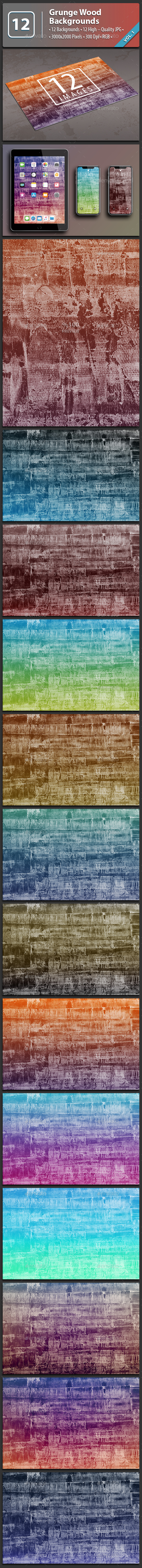 12 Grunge Wood Backgrounds - Patterns Backgrounds