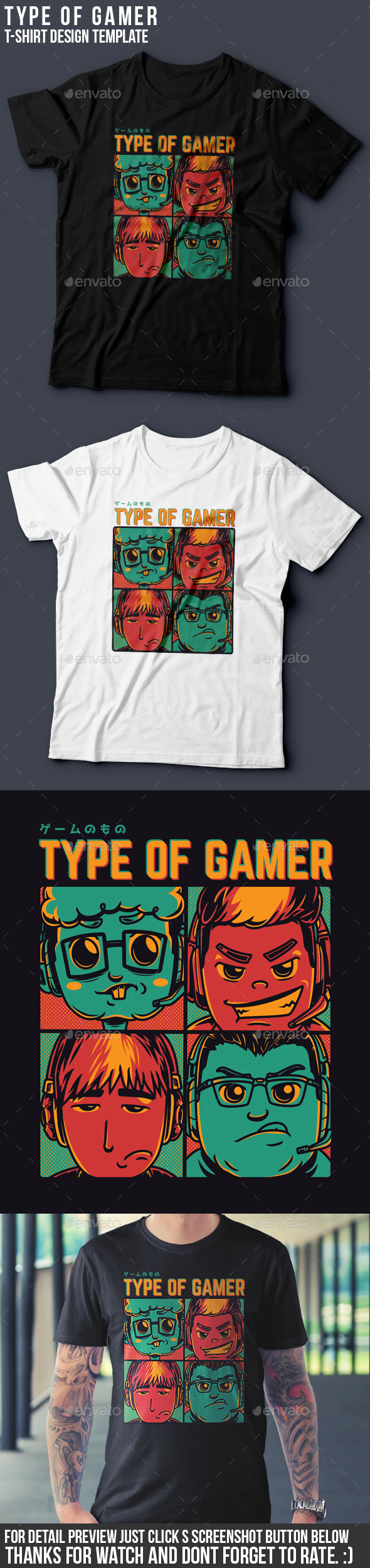 Type of Gamer T-Shirt Design - Academic T-Shirts