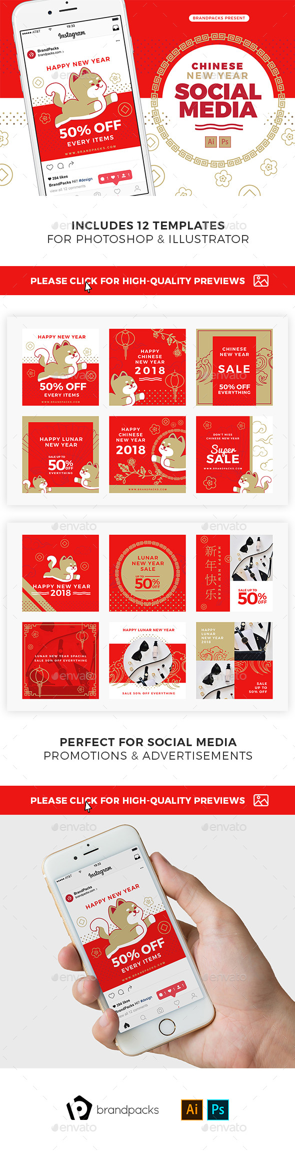 Chinese New Year Instagram Templates - Miscellaneous Social Media