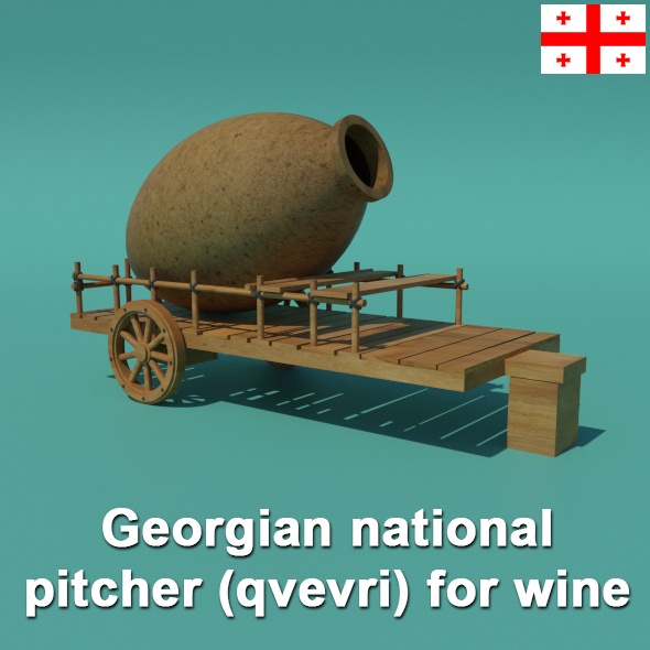 Georgian national pitcher for wine - 3DOcean Item for Sale