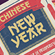 Classic New Year Flyer - GraphicRiver Item for Sale