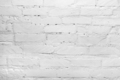 White painted brick wall background - PhotoDune Item for Sale