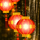 Chinese Lantern Lights 5 - VideoHive Item for Sale