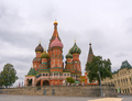 Saint Basil's Resurrection Cathedral tops on the Moscow Russia. Red Square - PhotoDune Item for Sale
