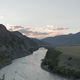 Waves, spray and foam, river Katun in Altai mountains. Siberia, Russia - PhotoDune Item for Sale