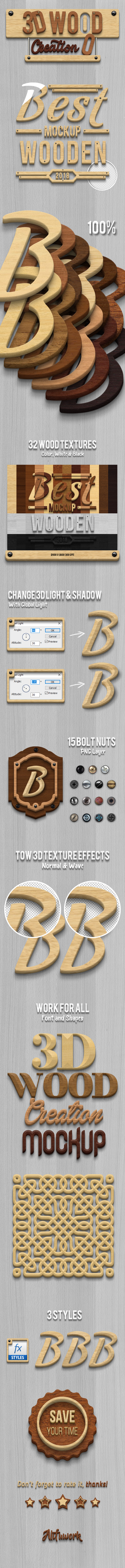 3D Wood Creation Mockup - Text Effects Styles