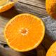Fresh Raw Sumo Oranges - PhotoDune Item for Sale
