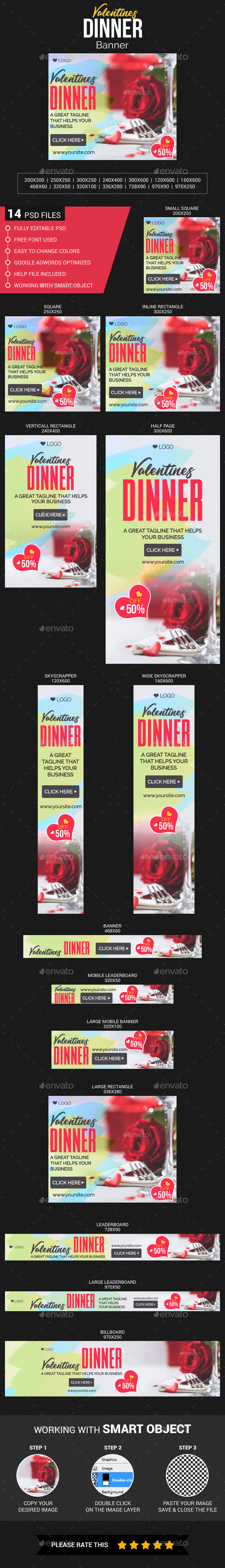 Valentines Dinner - Banners & Ads Web Elements