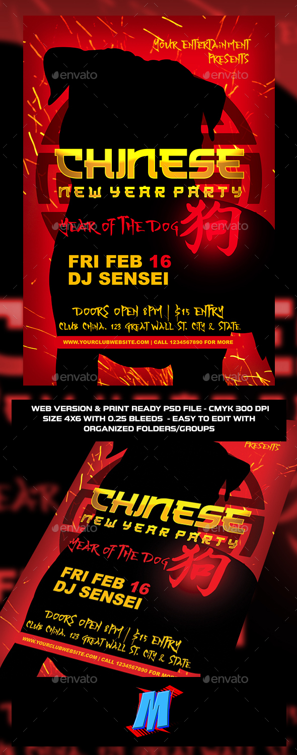 Chinese New Year Party Flyer Template - Clubs & Parties Events