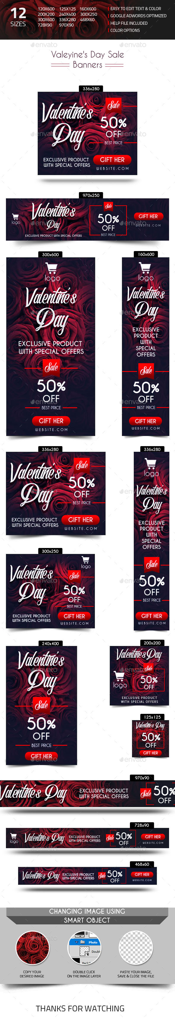 Valentines Day Sale Banners - Banners & Ads Web Elements