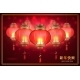 Vector Chinese New Year Lanterns Poster