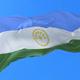 Bashkortostan Flag Waving - VideoHive Item for Sale