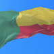 Benin Flag Waving at Wind - VideoHive Item for Sale