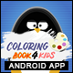 Coloring Book For Kids With CMS & AdMob - Android