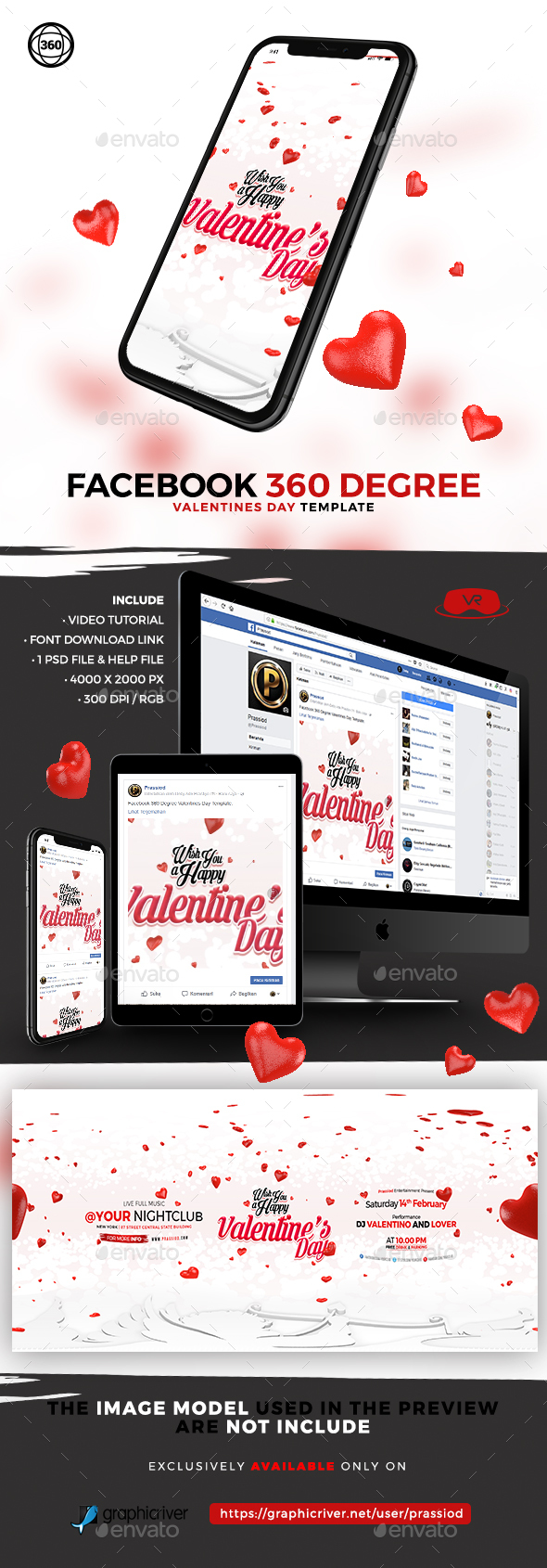 Facebook 360 Degree Valentines Day Template - Miscellaneous Social Media
