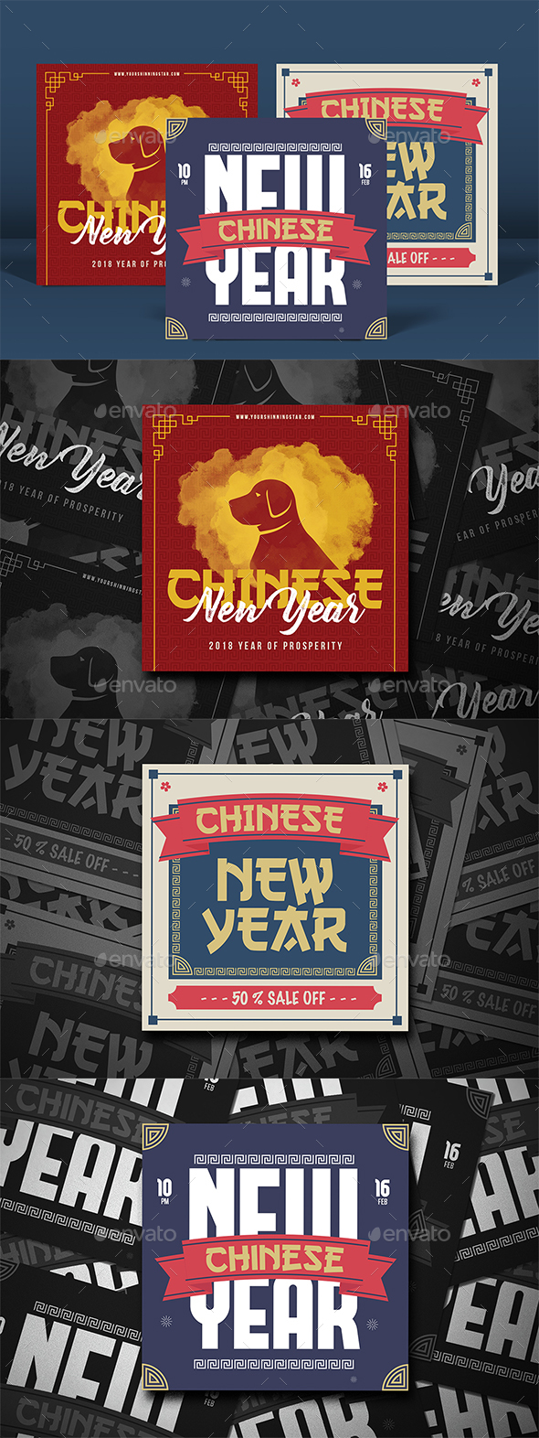 Chinese New Year Banner - Banners & Ads Web Elements