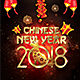 Chinese New Year 2018 - GraphicRiver Item for Sale
