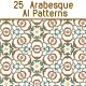 25 Hexagonal Islamic Arabesque Adobe Illustrator Patterns
