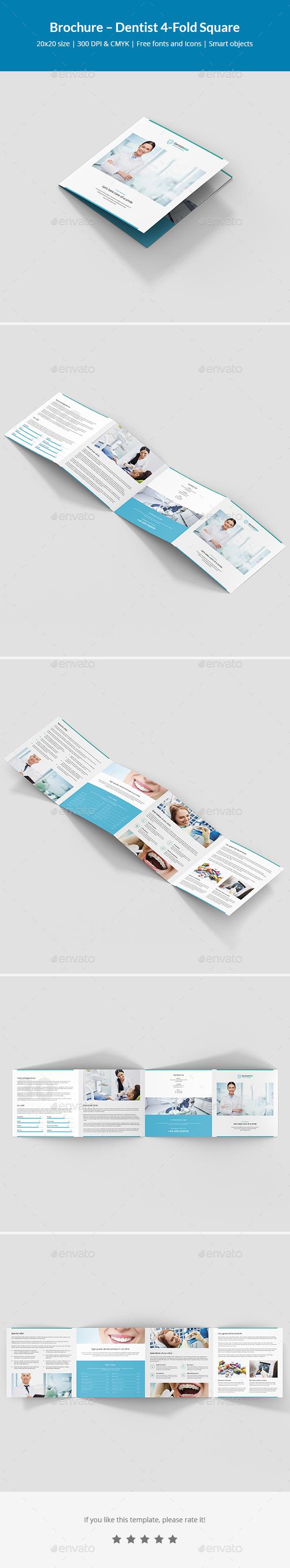 Brochure – Dentist 4-Fold Square - Informational Brochures