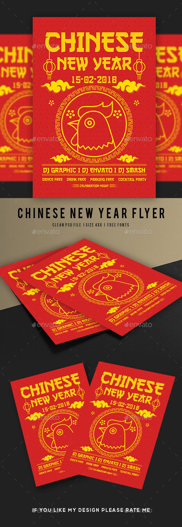 Chinese New Year Flyer - Flyers Print Templates