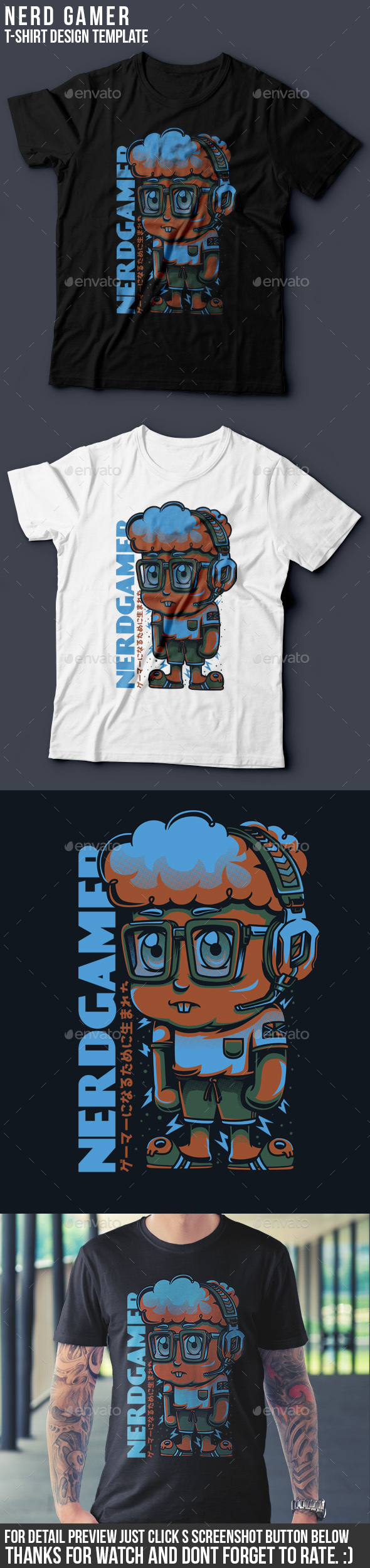 Nerd Gamer T-Shirt Design - Sports & Teams T-Shirts