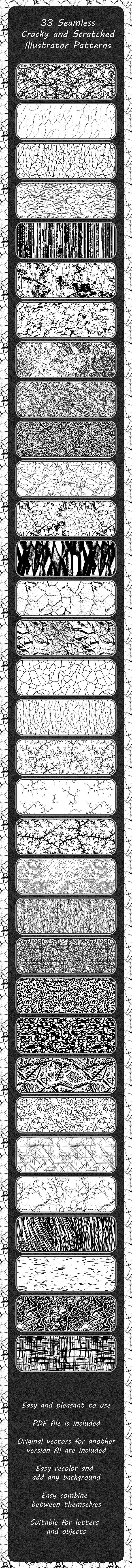 33 Cracky and Scratches Grunge Adobe Illustrator Patterns - Textures / Fills / Patterns Illustrator