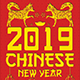 Chinese New Year Party Flyer Poster - GraphicRiver Item for Sale