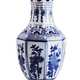 Chinese Floral Pattern Vase - PhotoDune Item for Sale