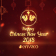 Chinese New Year Greetings 2018 - VideoHive Item for Sale