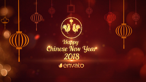 Chinese New Year Greetings 2018 By Motionphysix Videohive